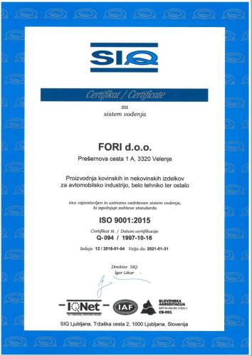 ISO9001 -2015